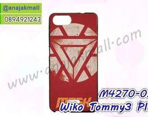 M4270-02 เคสยาง Wiko Tommy3 Plus ลาย Mask