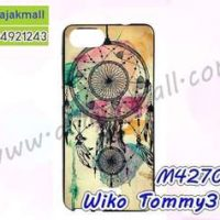 M4270-05 เคสยาง Wiko Tommy3 Plus ลาย Wool Color X02