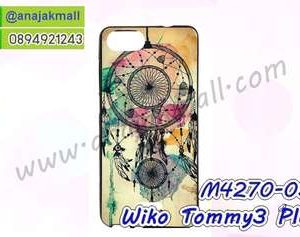 M4270-05 เคสยาง Wiko Tommy3 Plus ลาย Wool Color X02