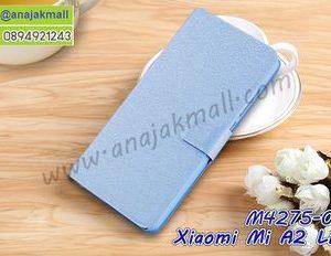 M4275-03 เคสหนังฝาพับ Xiaomi Mi A2 Lite สีฟ้า