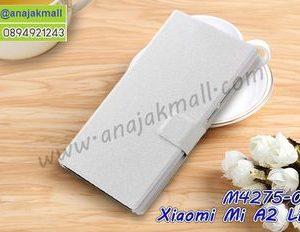 M4275-05 เคสหนังฝาพับ Xiaomi Mi A2 Lite สีขาว