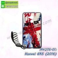M4276-01 เคสยาง Huawei GR5-2016 ลาย Batter พร้อมสายคล้องมือ