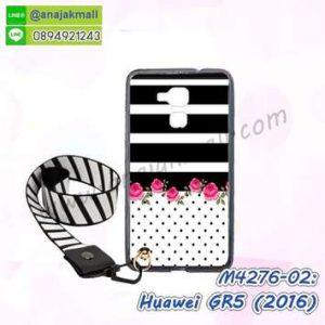 M4276-02 เคสยาง Huawei GR5-2016 ลาย Flower V04 พร้อมสายคล้องคอ