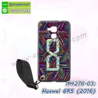 M4276-03 เคสยาง Huawei GR5-2016 ลาย Number8 พร้อมสายคล้องมือ