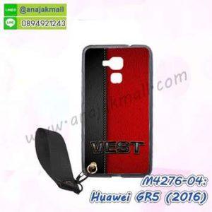M4276-04 เคสยาง Huawei GR5-2016 ลาย Vest พร้อมสายคล้องมือ