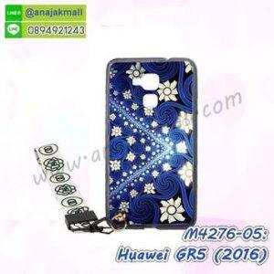 M4276-05 เคสยาง Huawei GR5-2016 ลาย Flower V05 พร้อมสายคล้องมือ