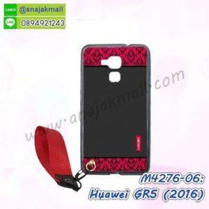 M4276-06 เคสยาง Huawei GR5-2016 ลาย Red Luxury พร้อมสายคล้องมือ