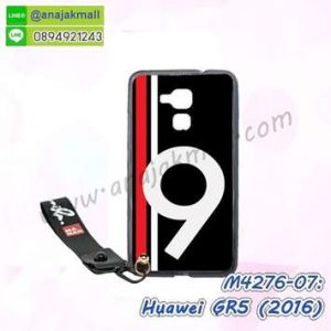 M4276-07 เคสยาง Huawei GR5-2016 ลาย Number9 พร้อมสายคล้องมือ