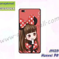 M4284-01 เคสยาง Huawei P8 Lite ลาย Nikibi