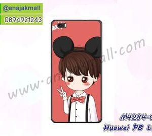 M4284-02 เคสยาง Huawei P8 Lite ลาย Nobuko