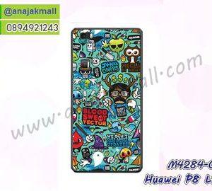M4284-04 เคสยาง Huawei P8 Lite ลาย Blood Vector