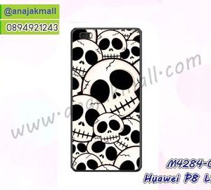 M4284-05 เคสยาง Huawei P8 Lite ลาย Skull II