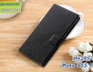M4285-01 เคสหนังฝาพับ Moto G5s Plus สีดำ