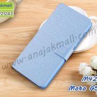 M4285-03 เคสหนังฝาพับ Moto G5s Plus สีฟ้า
