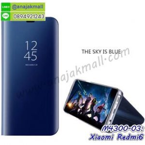 M4300-03 เคสฝาพับ Xiaomi Redmi6 เงากระจก สีฟ้า