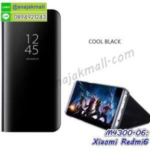 M4300-06 เคสฝาพับ Xiaomi Redmi6 เงากระจก สีดำ