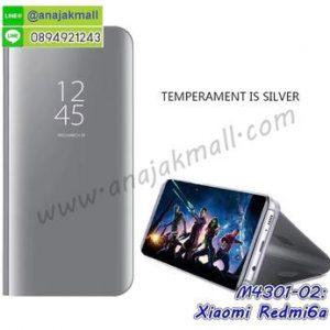 M4301-02 เคสฝาพับ Xiaomi Redmi6a เงากระจก สีเงิน