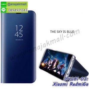 M4301-03 เคสฝาพับ Xiaomi Redmi6a เงากระจก สีฟ้า