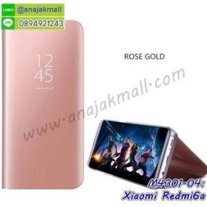 M4301-04 เคสฝาพับ Xiaomi Redmi6a เงากระจก สีทองชมพู