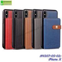 M4307 เคสยาง iPhoneX หลังกระเป๋า (เลือกสี)