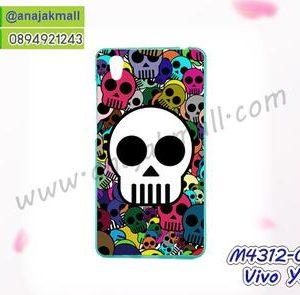 M4312-01 เคสยาง Vivo Y51 ลาย Multi Skull 03