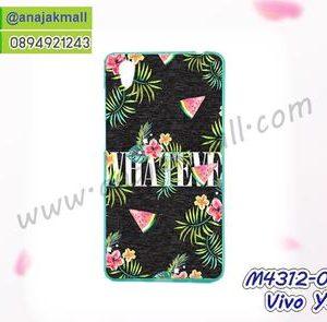 M4312-03 เคสยาง Vivo Y51 ลาย Flower X01