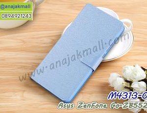 M4313-03 เคสฝาพับ Asus ZenFone Go-ZB552KL สีฟ้า