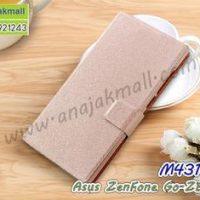 M4313-06 เคสฝาพับ Asus ZenFone Go-ZB552KL สีชมพูอ่อน