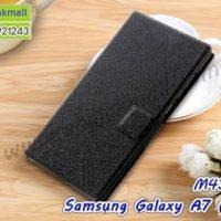 M4314-01 เคสฝาพับ Samsung Galaxy A7 2016 สีดำ