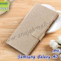M4314-02 เคสฝาพับ Samsung Galaxy A7 2016 สีทอง