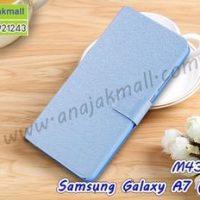 M4314-03 เคสฝาพับ Samsung Galaxy A7 2016 สีฟ้า