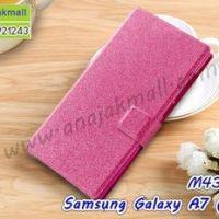 M4314-04 เคสฝาพับ Samsung Galaxy A7 2016 สีกุหลาบ