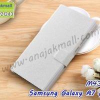 M4314-05 เคสฝาพับ Samsung Galaxy A7 2016 สีขาว
