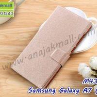 M4314-06 เคสฝาพับ Samsung Galaxy A7 2016 สีชมพูอ่อน