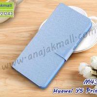 M4316-03 เคสฝาพับ Huawei Y5 Prime 2018 สีฟ้า
