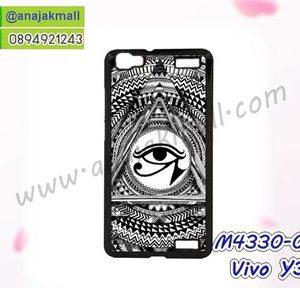 M4330-01 เคสแข็งดำ Vivo Y37 ลาย Black Eye
