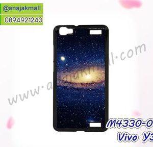 M4330-04 เคสแข็งดำ Vivo Y37 ลาย Galaxy X13