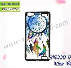M4330-05 เคสแข็งดำ Vivo Y37 ลาย Wool Color X03