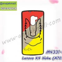 M4331-01 เคสแข็งดำ Lenovo K4 Note-A7010 ลาย Kudo