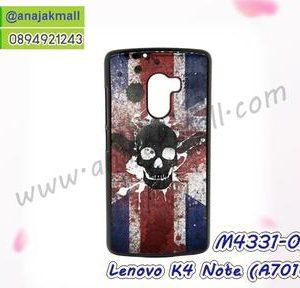 M4331-02 เคสแข็งดำ Lenovo K4 Note-A7010 ลาย Skull Flag