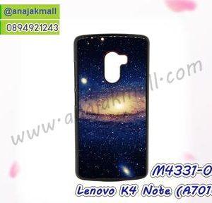 M4331-03 เคสแข็งดำ Lenovo K4 Note-A7010 ลาย Galaxy X13