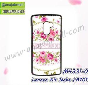 M4331-04 เคสแข็งดำ Lenovo K4 Note-A7010 ลาย Flower Design