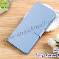M4338-03 เคสฝาพับ Sony Xperia XA1 Plus สีฟ้า