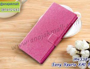 M4338-04 เคสฝาพับ Sony Xperia XA1 Plus สีกุหลาบ