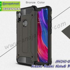 M4341-02 เคสกันกระแทก Xiaomi Redmi Note6 Pro Armor สีน้ำตาล