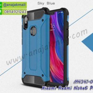 M4341-04 เคสกันกระแทก Xiaomi Redmi Note6 Pro Armor สีฟ้า