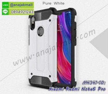 M4341-10 เคสกันกระแทก Xiaomi Redmi Note6 Pro Armor สีขาว