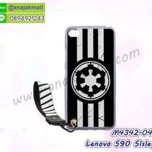 M4342-04 เคสยาง Lenovo S90 Sisley ลาย Black 02 พร้อมสายคล้องมือ