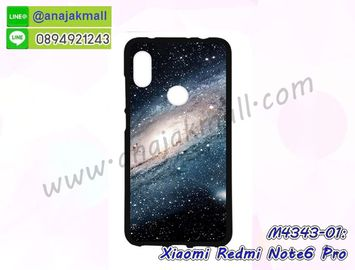 M4343-01 เคสยาง Xiaomi Redmi Note6 Pro ลาย Galaxy X12