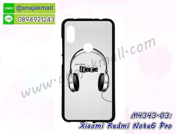 M4343-03 เคสยาง Xiaomi Redmi Note6 Pro ลาย Music